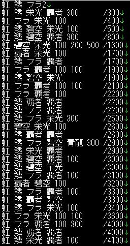 20160904122109