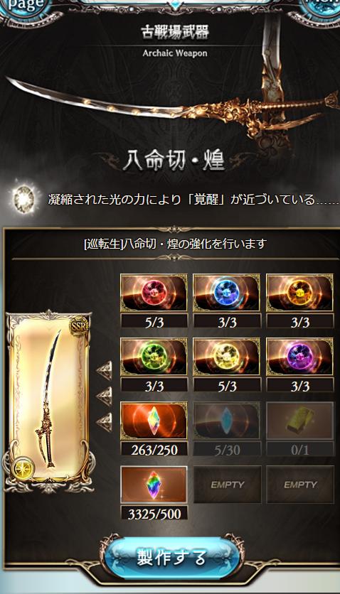 20160925012916