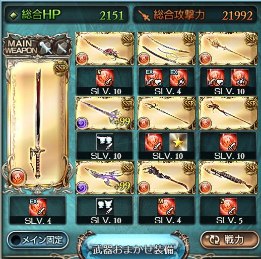 20161013004434