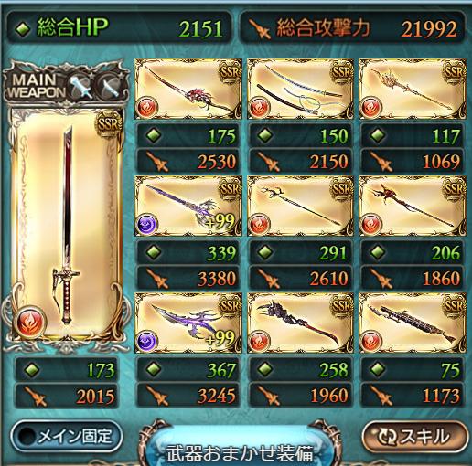 20161013004435