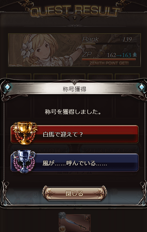 20161017012346