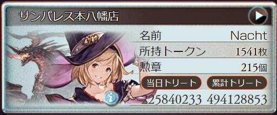 20161031004911