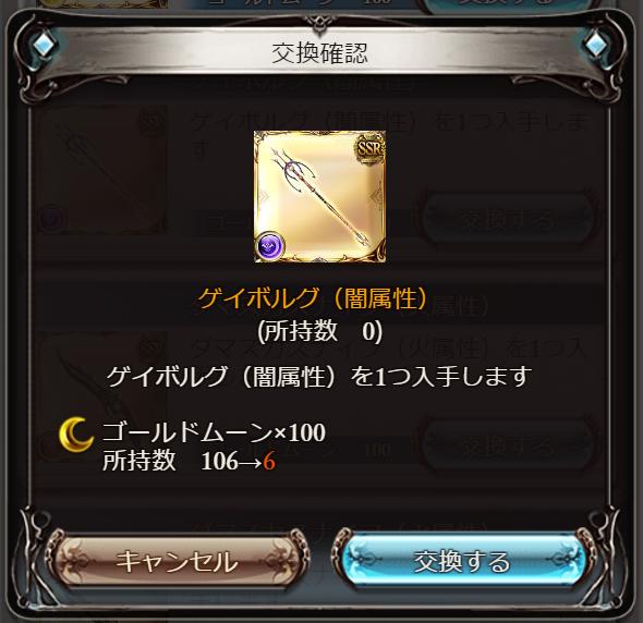 20161215004841