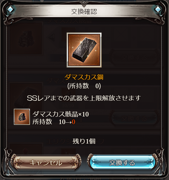 20161215004842