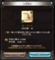 20170725020033