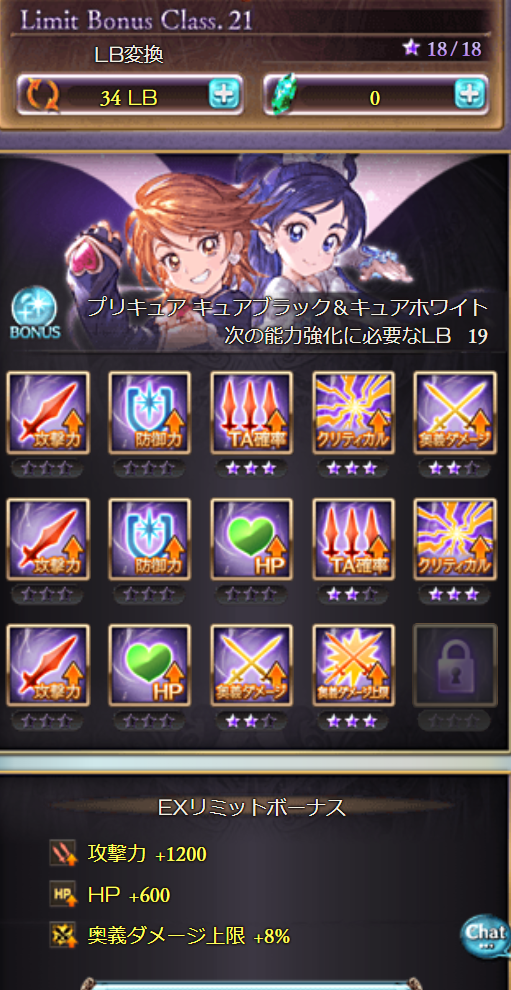 f:id:fate_t:20181015020444p:plain