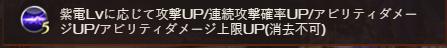 f:id:fate_t:20181023001208p:plain