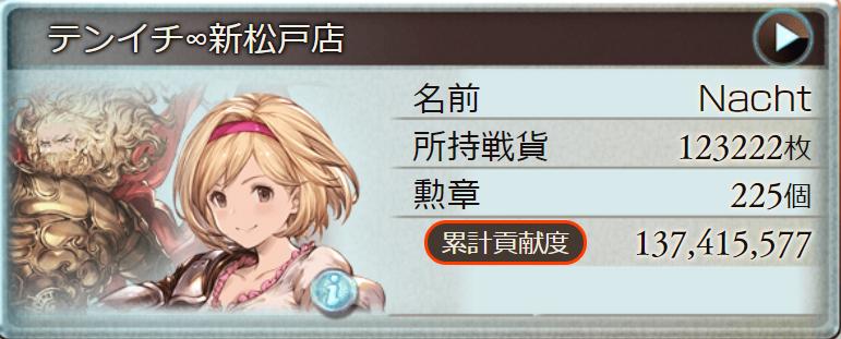 f:id:fate_t:20200123012744p:plain