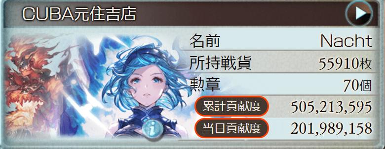 f:id:fate_t:20200625003936p:plain