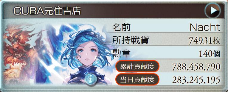 f:id:fate_t:20200626014127p:plain
