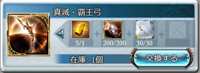 f:id:fate_t:20201224012845p:plain