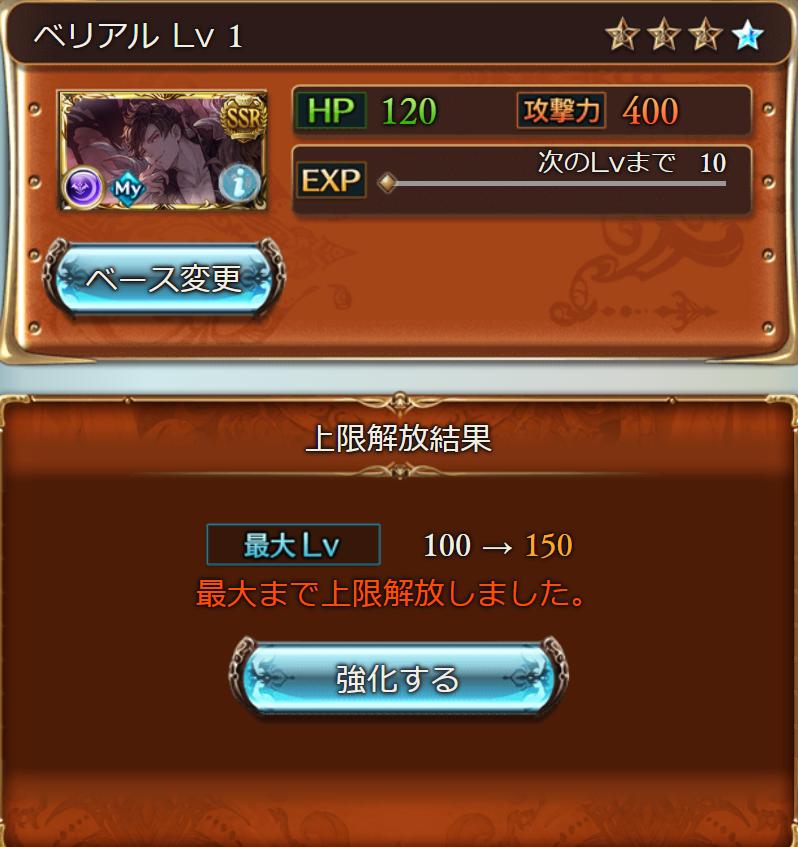 f:id:fate_t:20210131231958p:plain