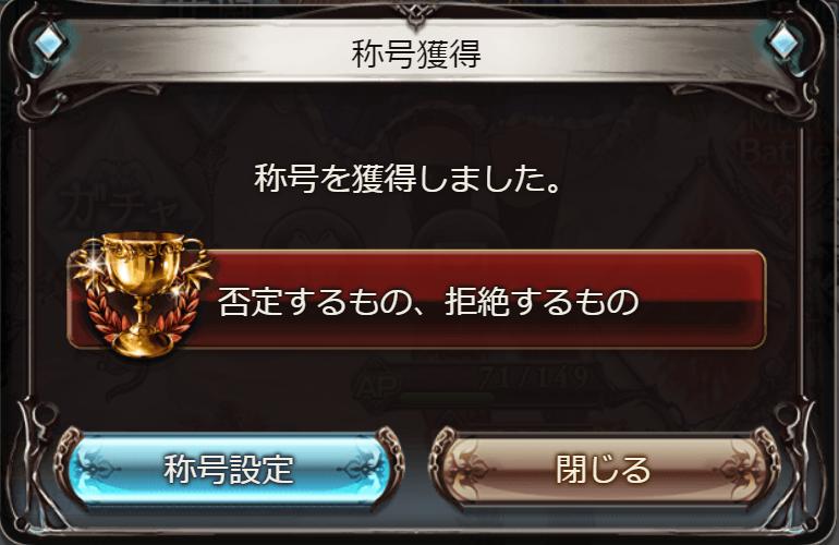 f:id:fate_t:20210329095030p:plain