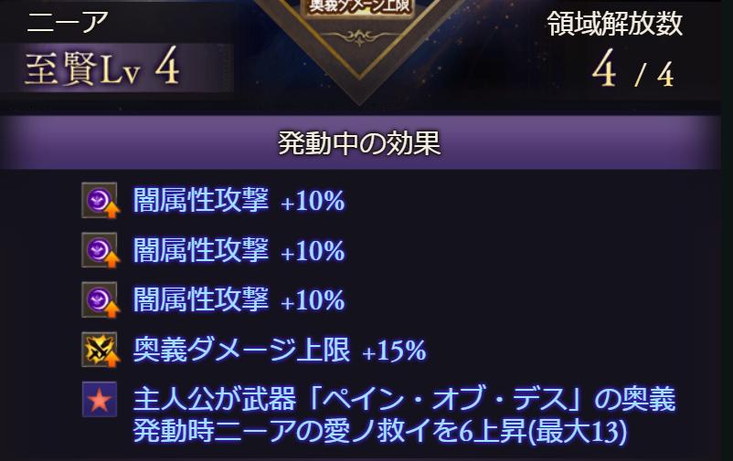 f:id:fate_t:20210809001025p:plain