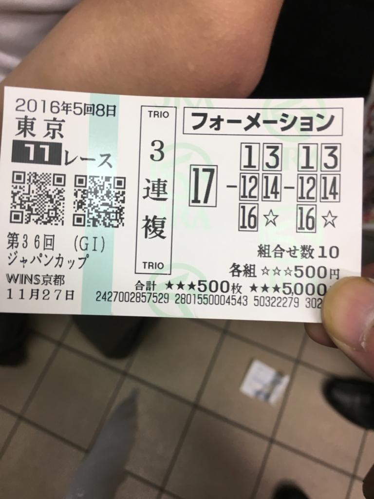 f:id:fatechan101:20161127154723j:plain