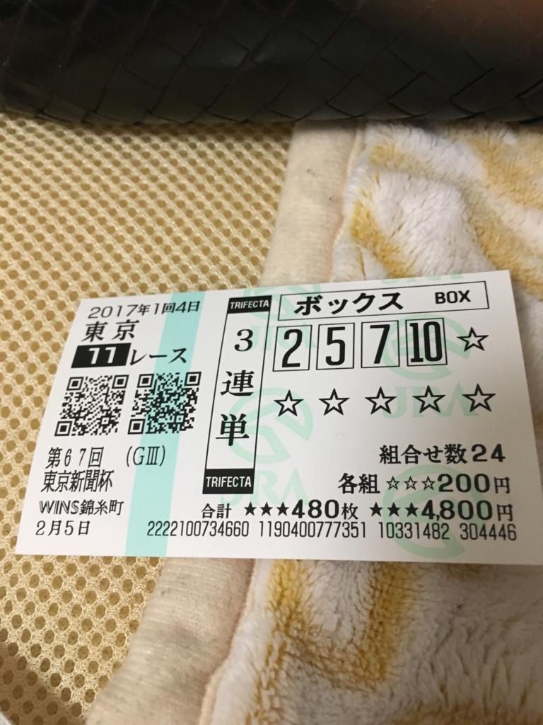 f:id:fatechan101:20170205171750j:plain
