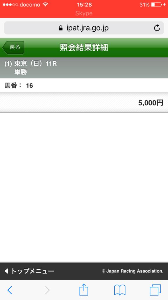 f:id:fatechan101:20170604175347p:plain