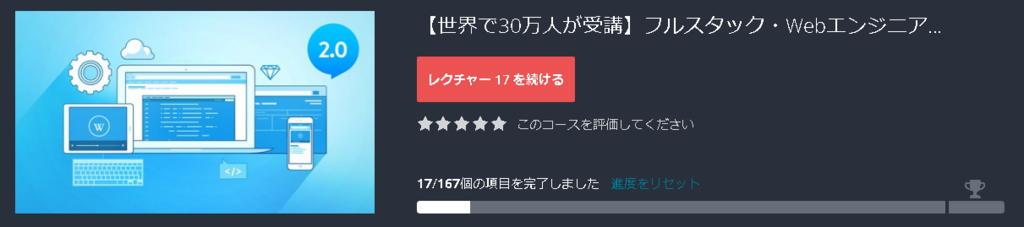 f:id:fatherofikura0107:20180312074511p:plain