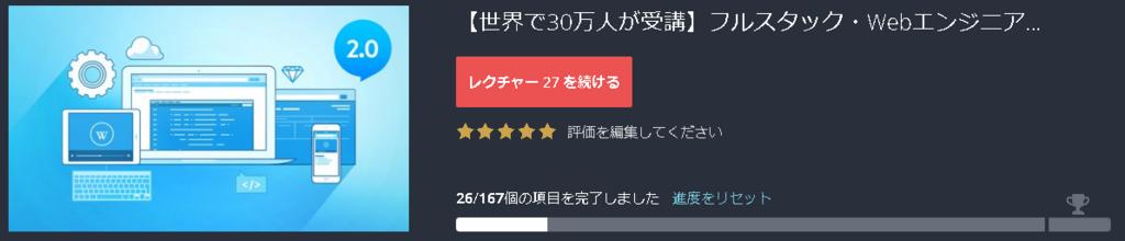 f:id:fatherofikura0107:20180315074459p:plain