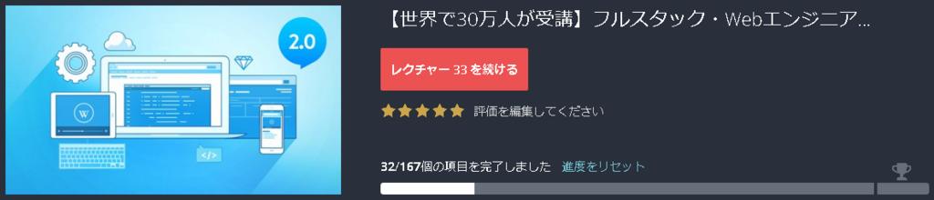 f:id:fatherofikura0107:20180316074442p:plain