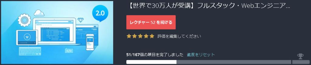 f:id:fatherofikura0107:20180326073440p:plain