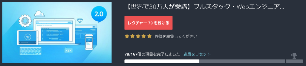 f:id:fatherofikura0107:20180406073839p:plain