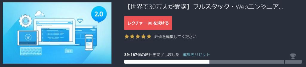 f:id:fatherofikura0107:20180413074829p:plain