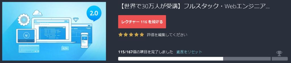 f:id:fatherofikura0107:20180427074718p:plain