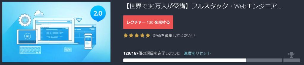 f:id:fatherofikura0107:20180511075147p:plain