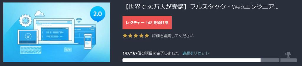 f:id:fatherofikura0107:20180518081816p:plain