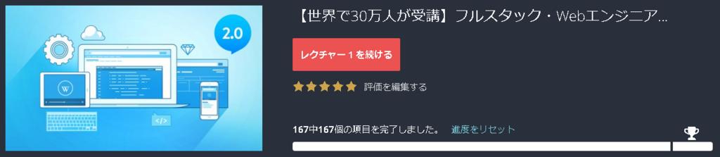 f:id:fatherofikura0107:20180525075320p:plain
