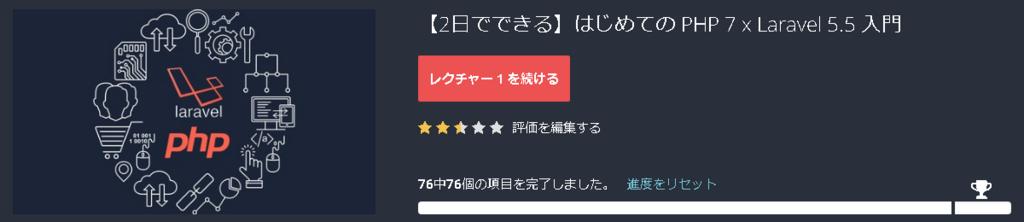 f:id:fatherofikura0107:20180622074522p:plain