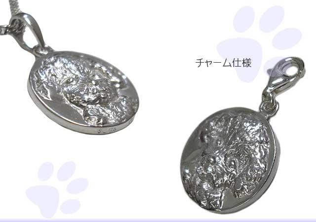 トイプードル犬シルバーコイン型ペンダントチャーム