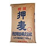 西田精麦 胚芽押麦 20kg 国内産 大麦 無添加 無漂白