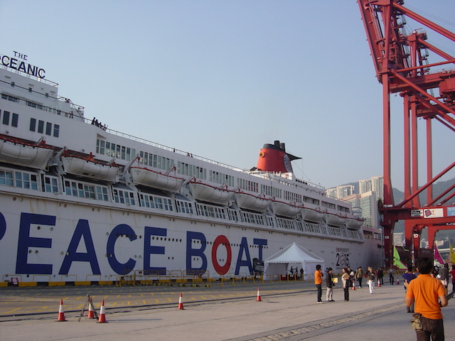 香港のピースボート オセアニック号
