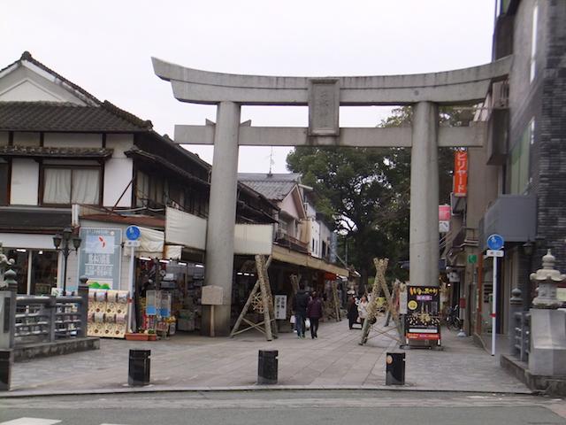 水前寺入り口の鳥居