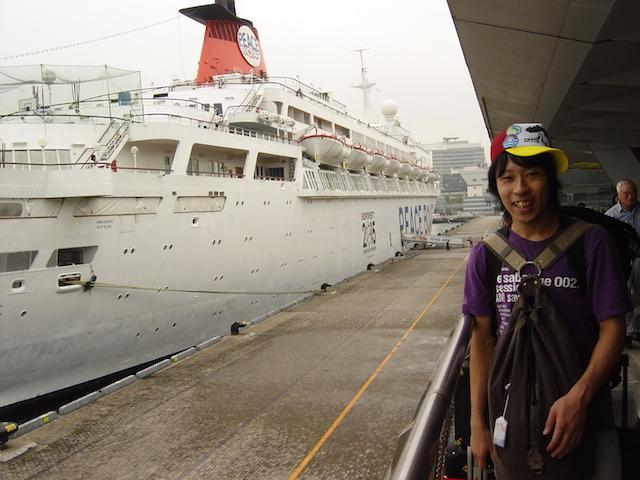 ピースボート横浜港オセアニック号出発