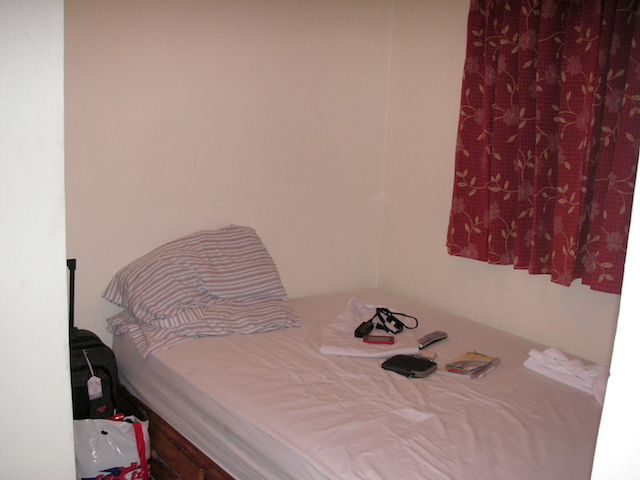 ドミニカ共和国ホテルHOTEL Chato Madrid部屋1