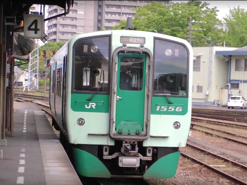 徳島駅 徳線 JR 汽車