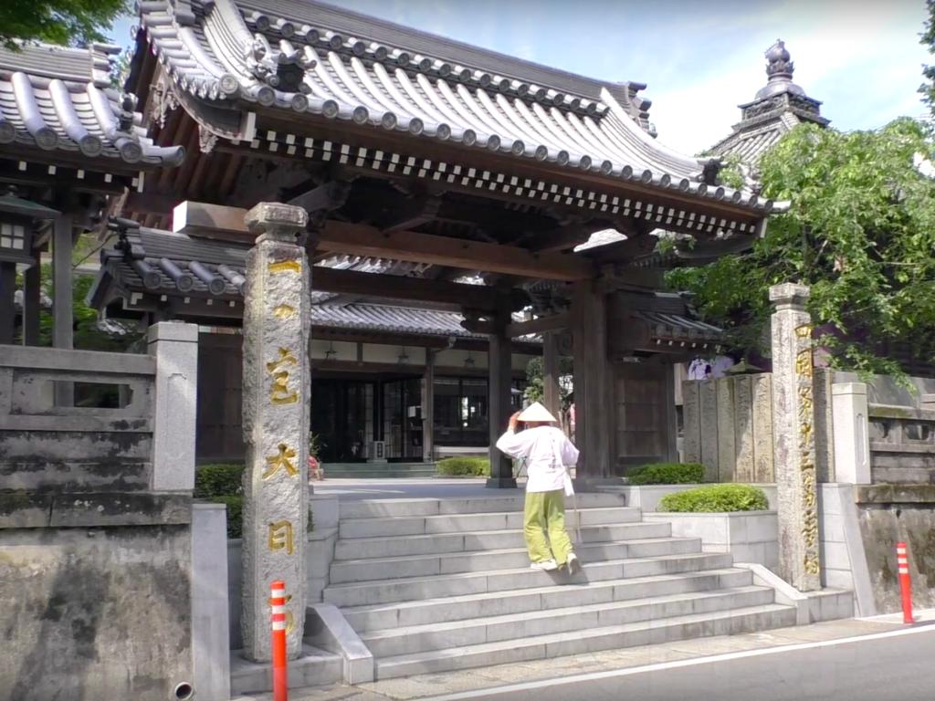 四国 お遍路 徳島 大日寺