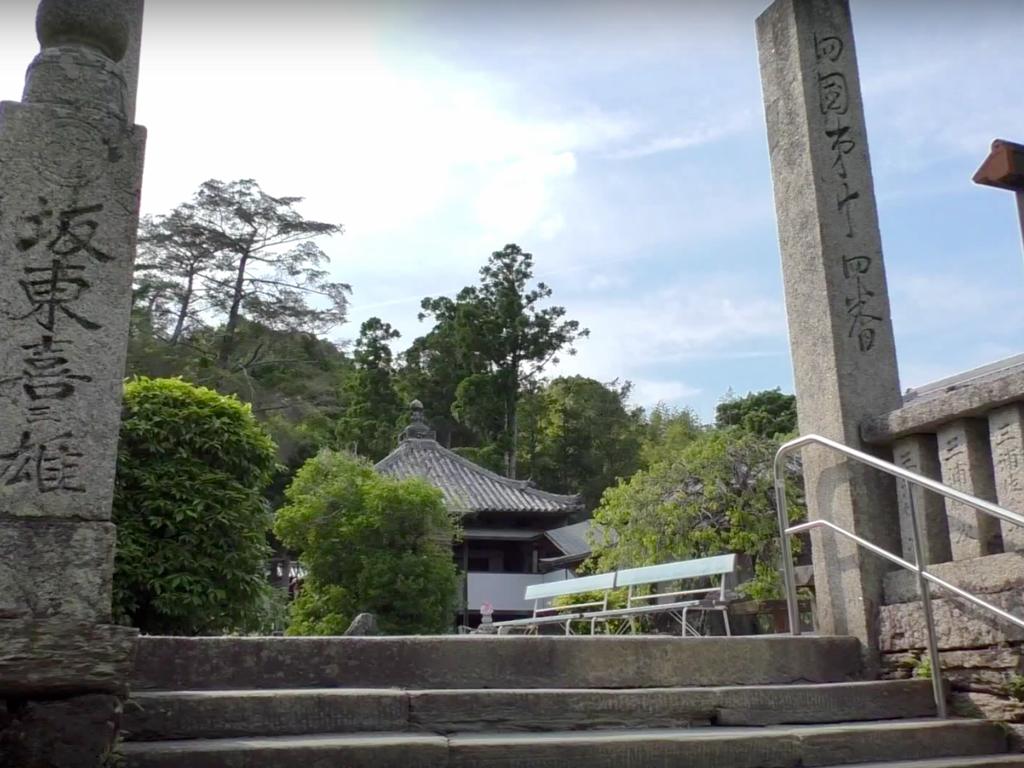 四国 お遍路 徳島 常楽寺