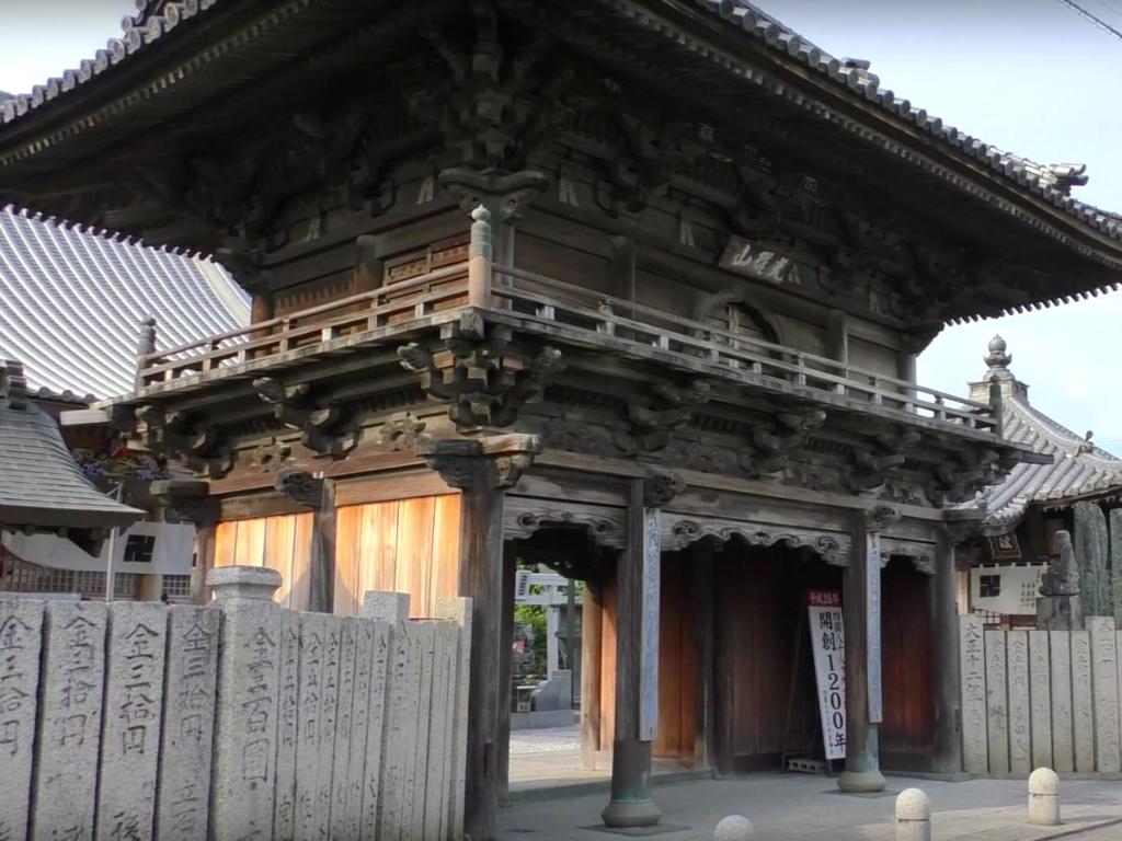 四国 お遍路 徳島 観音寺