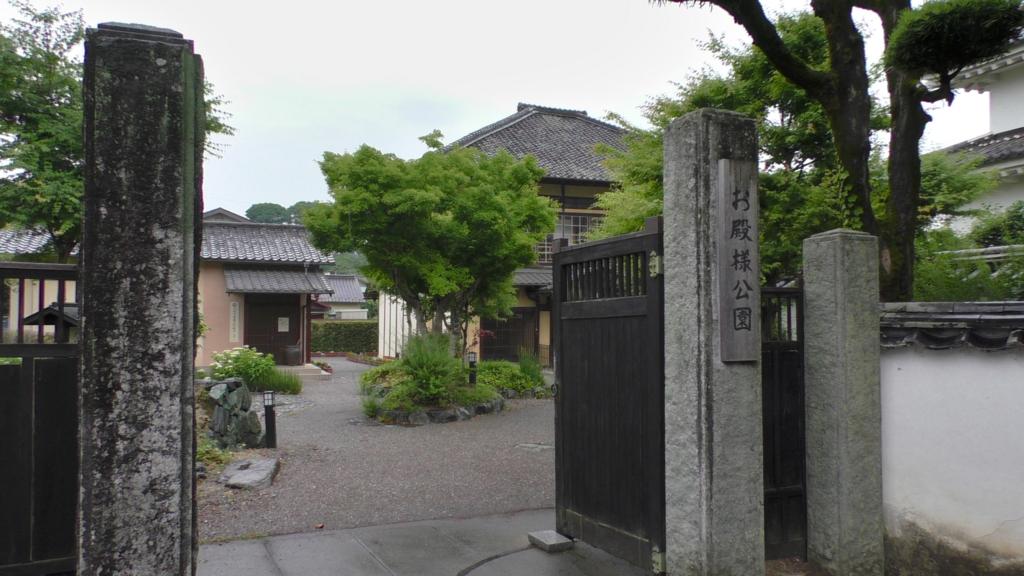 四国 愛媛 大洲 観光 お殿様公園