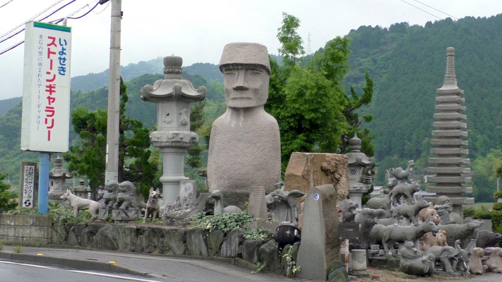 四国 観光 モアイ像