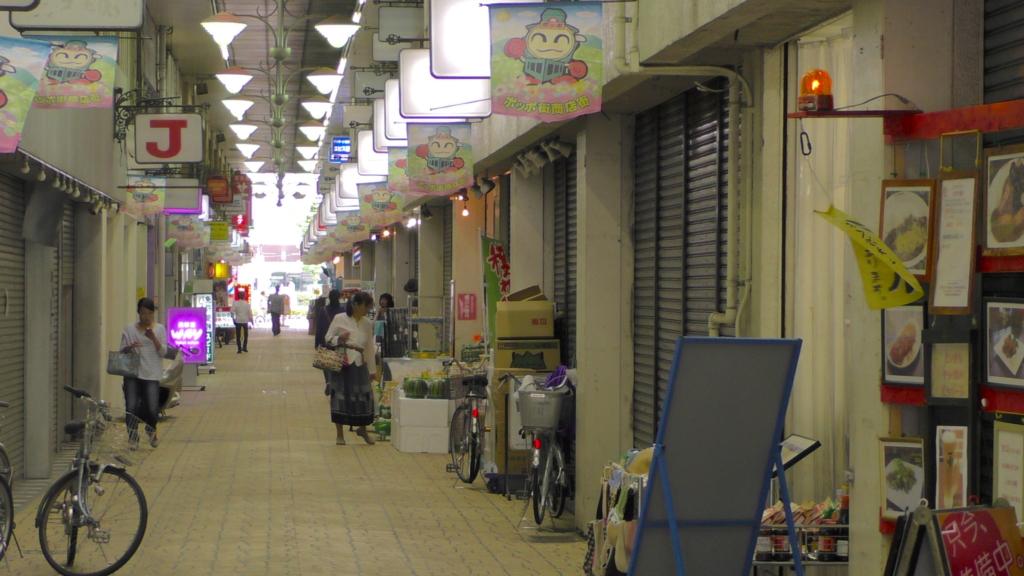 四国 徳島 観光 ぽっぽ商店街