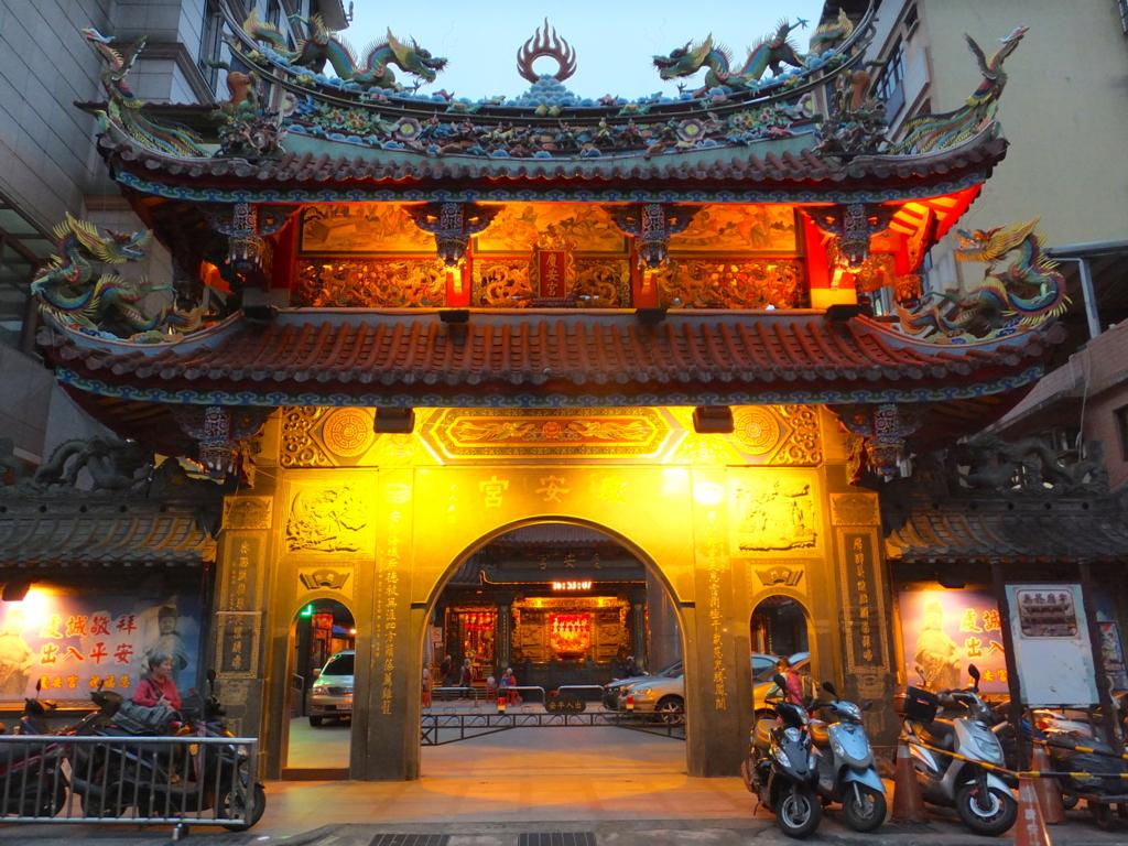 基隆観光!台湾を代表する港町の夜市!