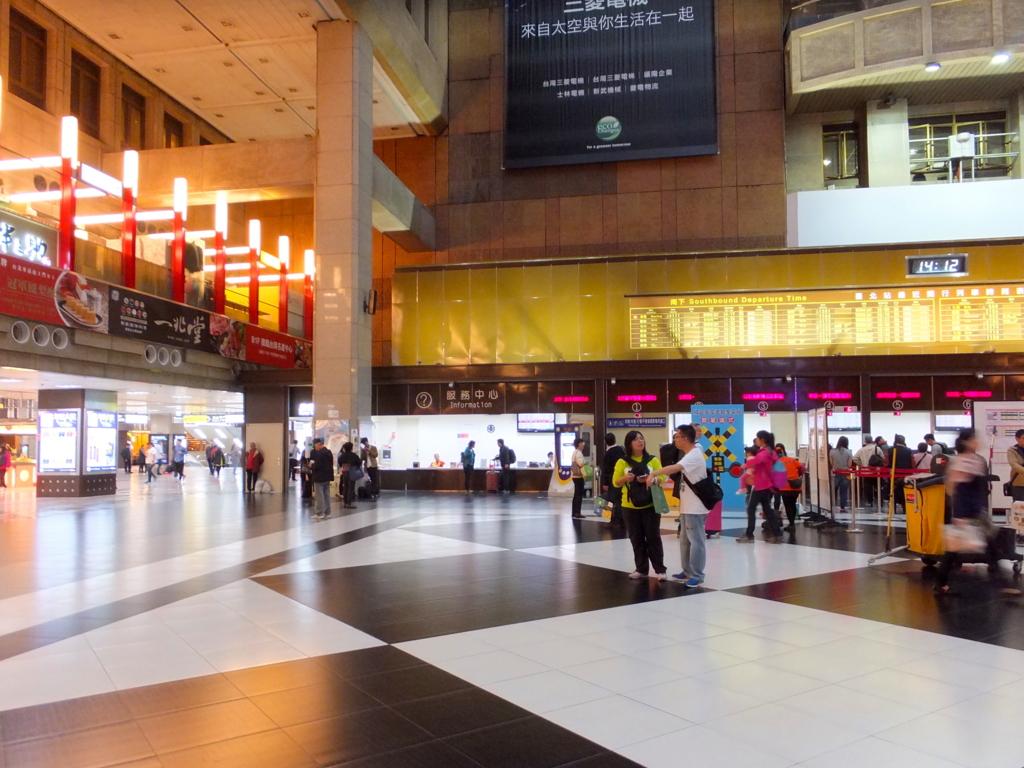 台北駅の地下街を抜ける!! 台北東站バスターミナルへの行き方