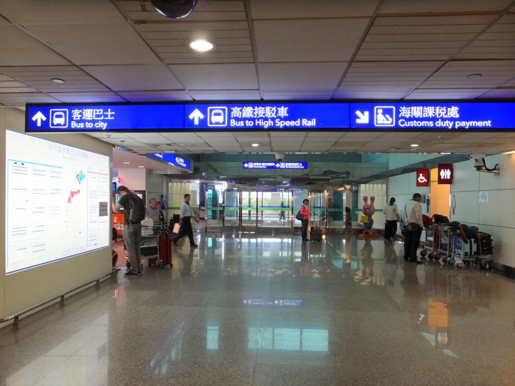 桃園国際空港!第2ターミナルのバス乗り場