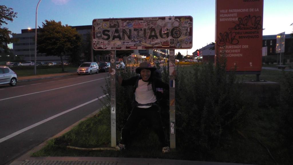 聖地サンティアゴを目指す!巡礼3日目