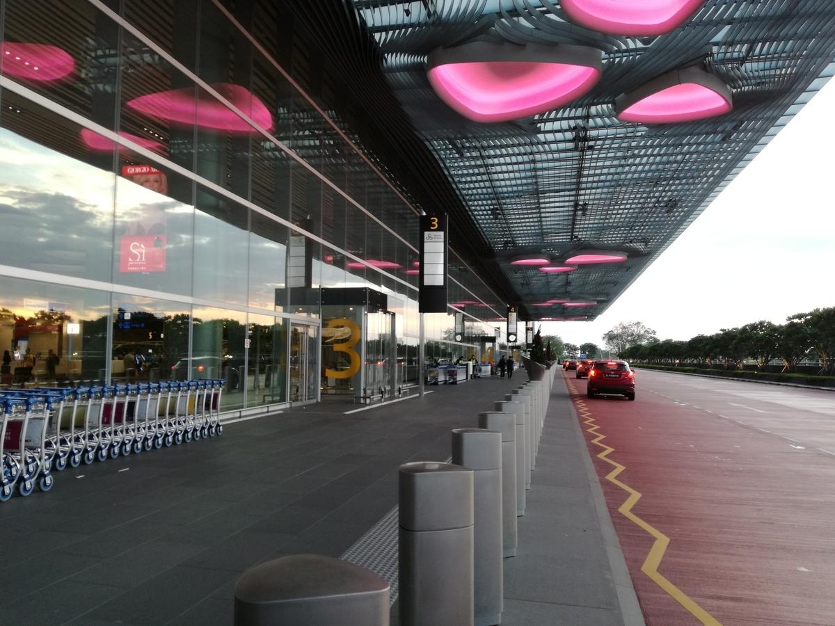 第4ターミナルへの移動手段